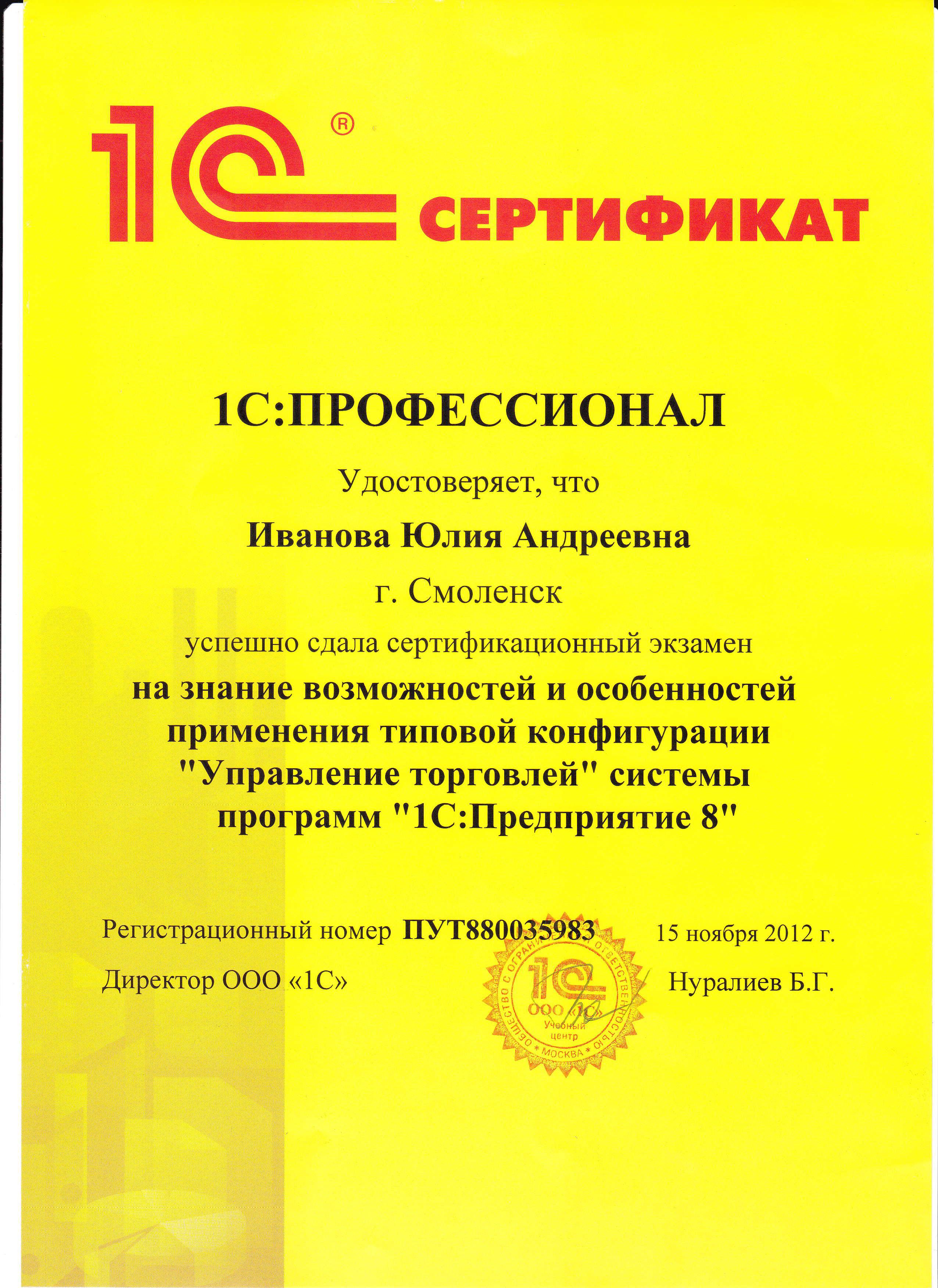 Смоленск обучение по электробезопасности кто имеет право проводить обучение группа электробезопасность