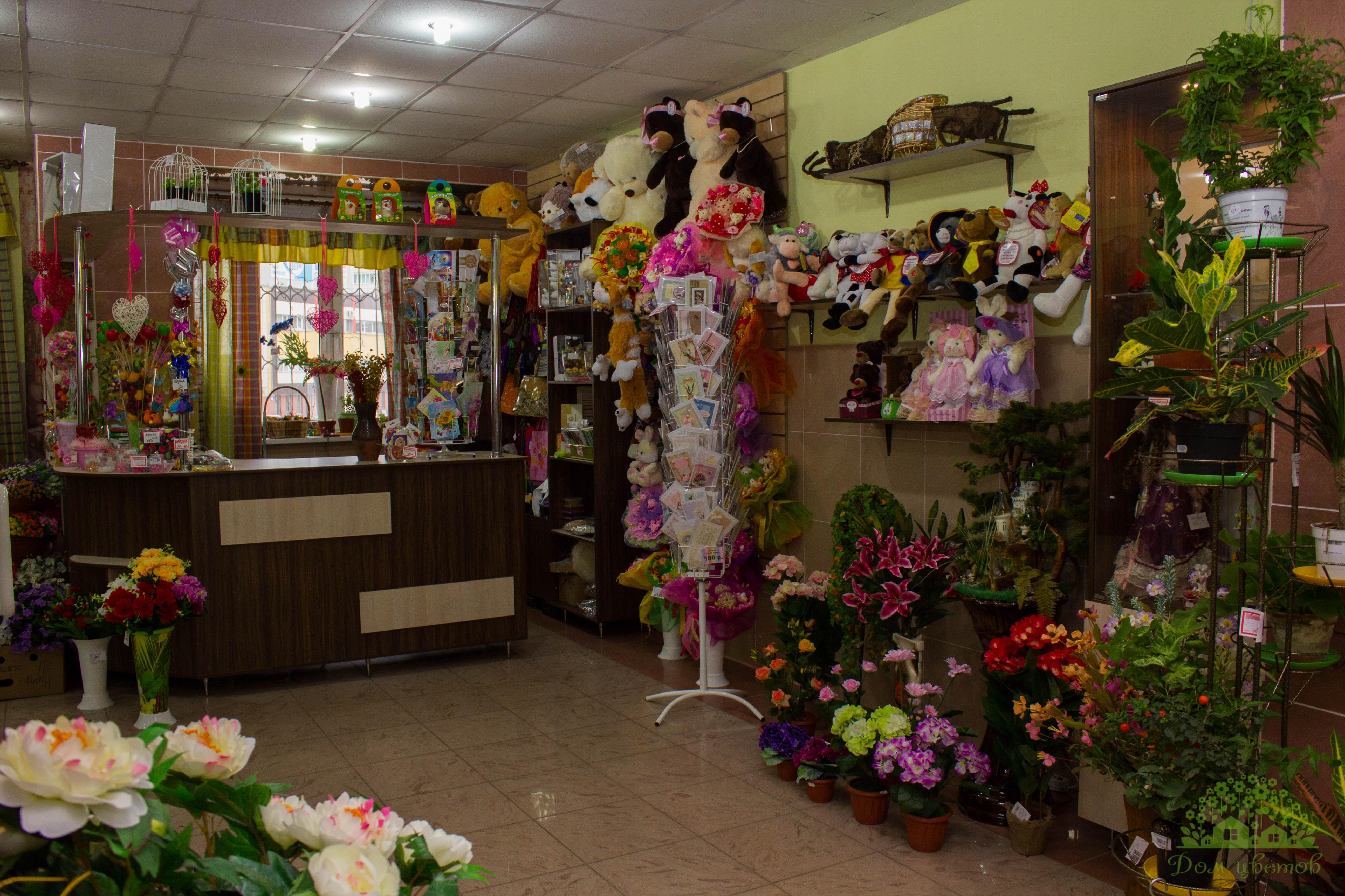 Купить цветы оптом в смоленске дешево со склада